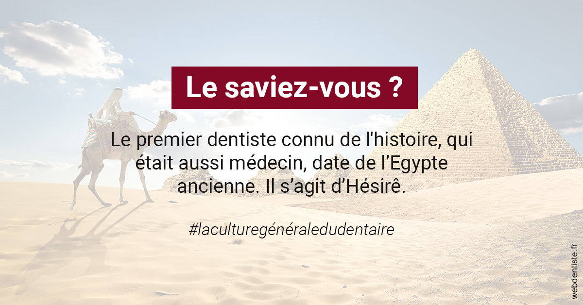 https://dr-bonnel-marc.chirurgiens-dentistes.fr/Dentiste Egypte 2